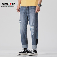 jantour Brand New Spring and Autumn Listing In 2019 Men Leisure Elastic Force Loose Harlan Jeans Men Harlan Small Jeans40 42