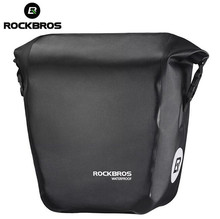 Rockbros Waterproof Bicycle Bags 18L multifunctional Bike Rear Rack saddle Bag Cycling Back Trunk Bag Mountain Bike Accessories
