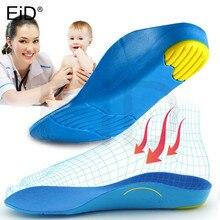 EID EVA orthopedic insoles for children Kids flat feet orthotic insole orthotic arch supports pads for the feet Shoe insert sole
