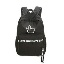 Элегантный дизайн Для женщин рюкзак Водонепроницаемый нейлоновый рюкзак 4 цвета Леди Для женщин Рюкзаки женский Повседневное дорожная сумка Mochila Feminina
