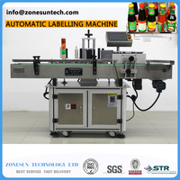 Automatic Round Bottle Sticker Labeling Machine For Food Industry Factory