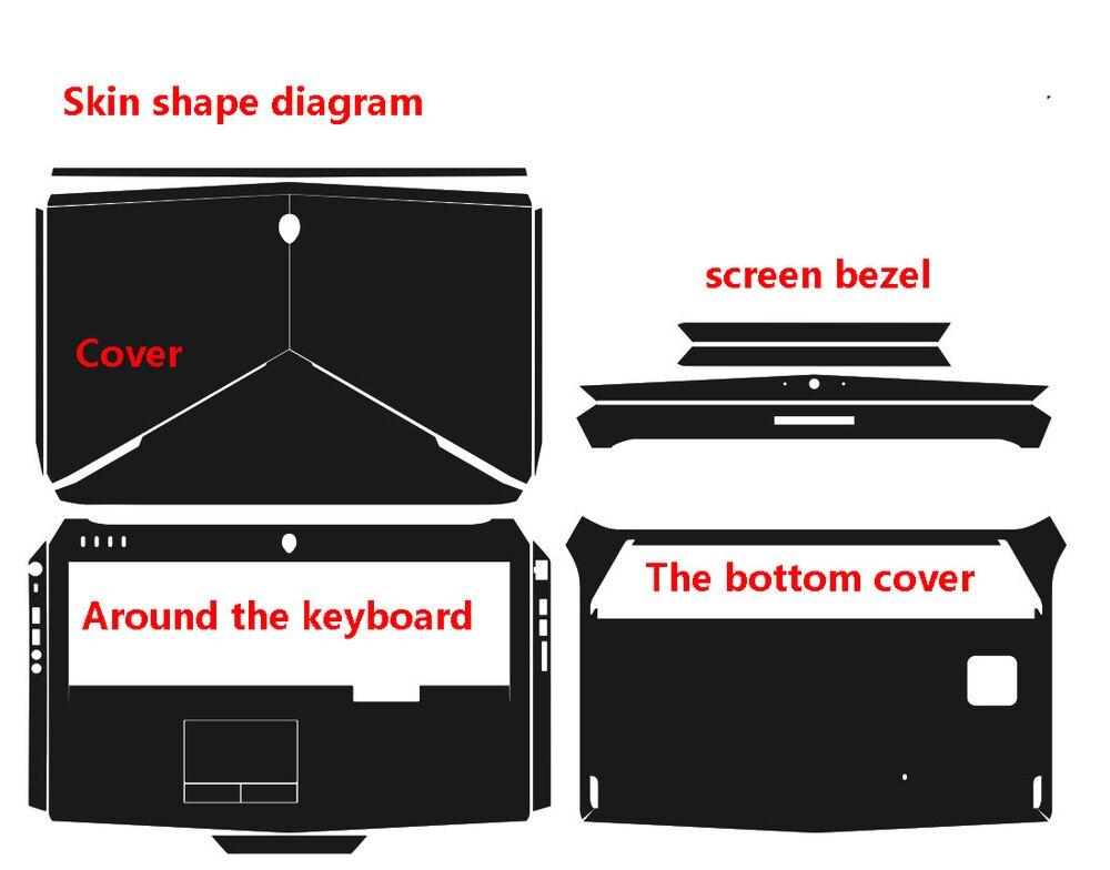 Popular Alienware Laptop Skins-Buy Cheap Alienware Laptop