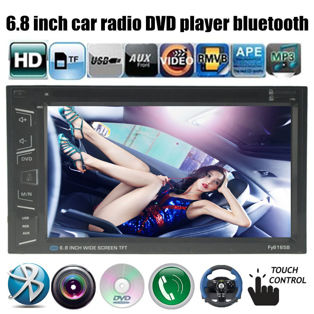 6.8 2 DIN MP5 Radio Autoradio steering wheel control touch screen AM/FM Car DVD Bluetooth radio cassette player auto tapes image