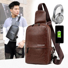 Men's Leather Casual Business Solid Color Brown PU Leather Sling Chest Pack Crossbody Sport Shoulder Bag + USB Charging Port brown leather look solid color clutch bag