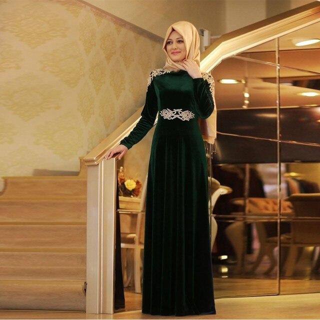 2016 Muslim Evening Dresses A-line Long Sleeves Green Black Lace Hijab Islamic  Dubai Abaya Kaftan Long Evening Gown Prom Dress 5ca2fdaf1f07