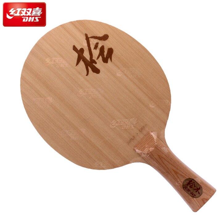 DHS New DI-HT (HINOKI Surface, 7 Ply Wood) Table Tennis Blade Racket Cypress Ping Pong Bat Paddle