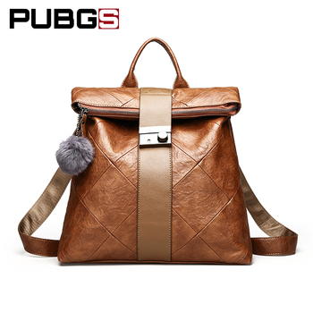 Backpack Women Female Bags For Daily Well Leather PU Durable Fashion Shape Design Unique Large Capacity 2018 PUBGS New Arrival grande bolsas femininas de couro
