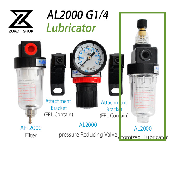 AL2000 Airtac BL Series Air Lubricator 1/4