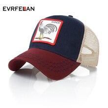 Diseño de marca de los hombres de las mujeres gorra de béisbol de verano  transpirable de malla Snapback gorras Unisex bordado An.. e2b69d3a1b8