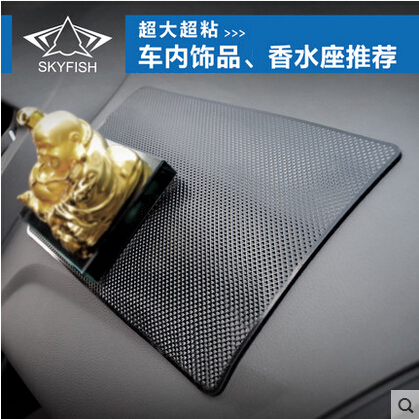 Car-Styling Non-Slip pad Mat case For Cadillac CTS XTS SRX ATS CT6 ESCALADE