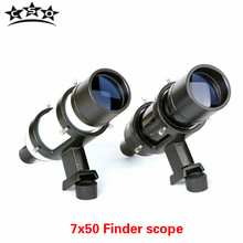 Cheapest prices CSO 7×50 Finder Scope 7X Magnification Finderscope Riflescopes Sight Cross Hair Reticle Telescope Astronomic Accessories