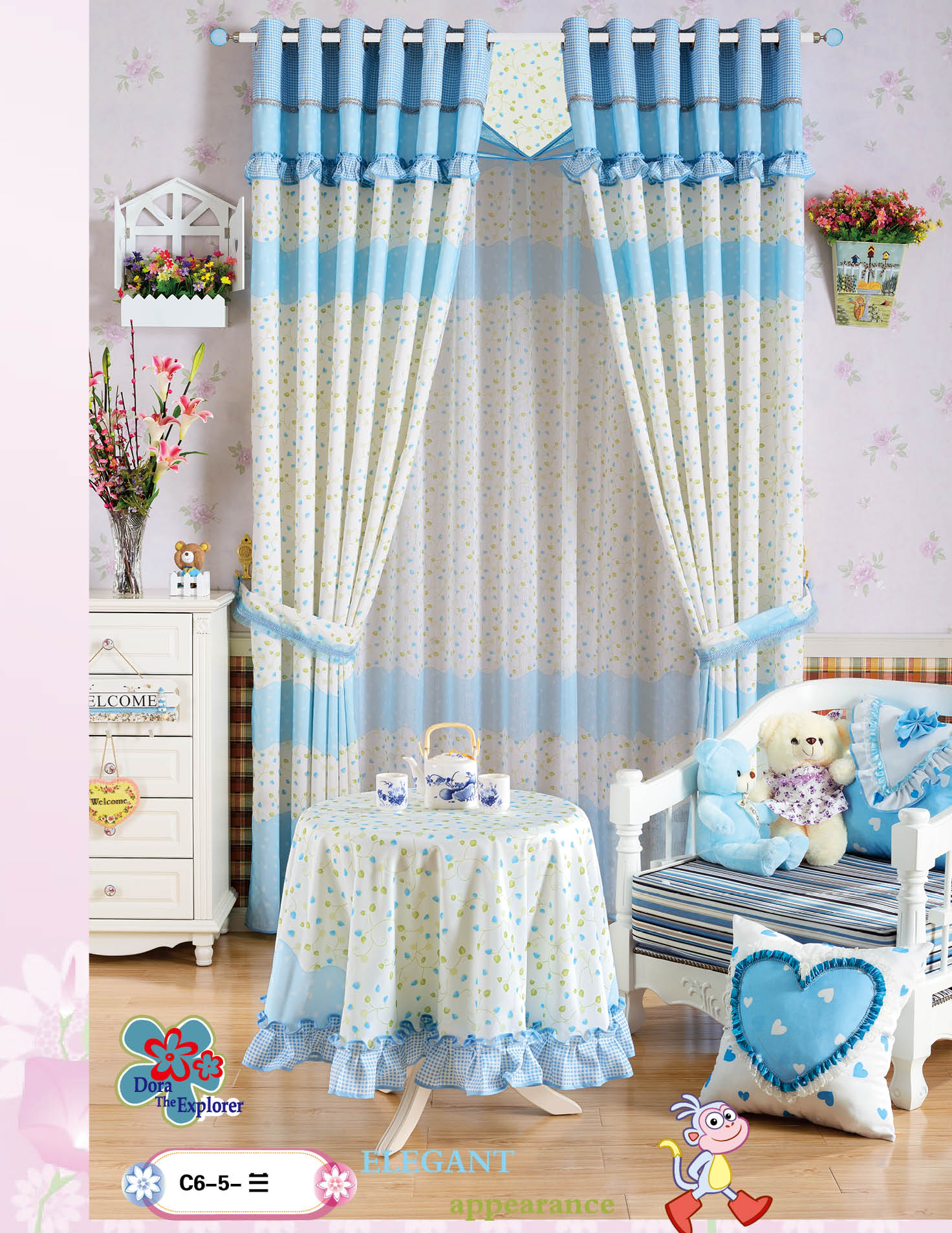 Boy nursery curtains - Online Shop Child Curtain Cartoon Curtain Ploughboys Piaochuang Baby Boy Girl Curtain Finished Product Aliexpress Mobile