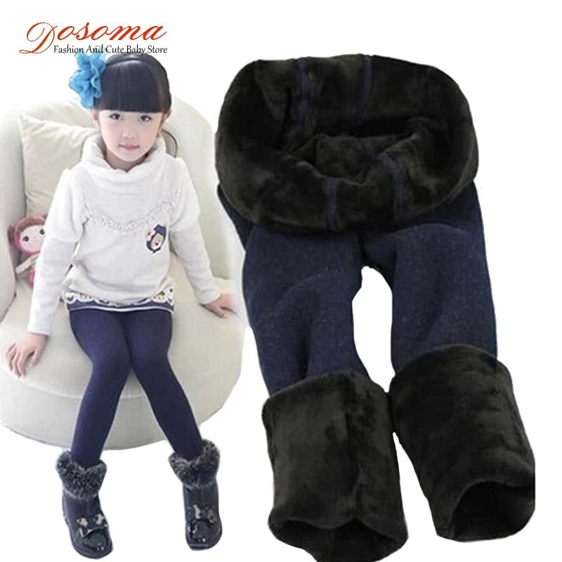 New Winter Spring Fur Leggings For Girls Children Pants Kids Thick Warm Elastic Waist Plus Velvet Leggings Pants Kids Free Size