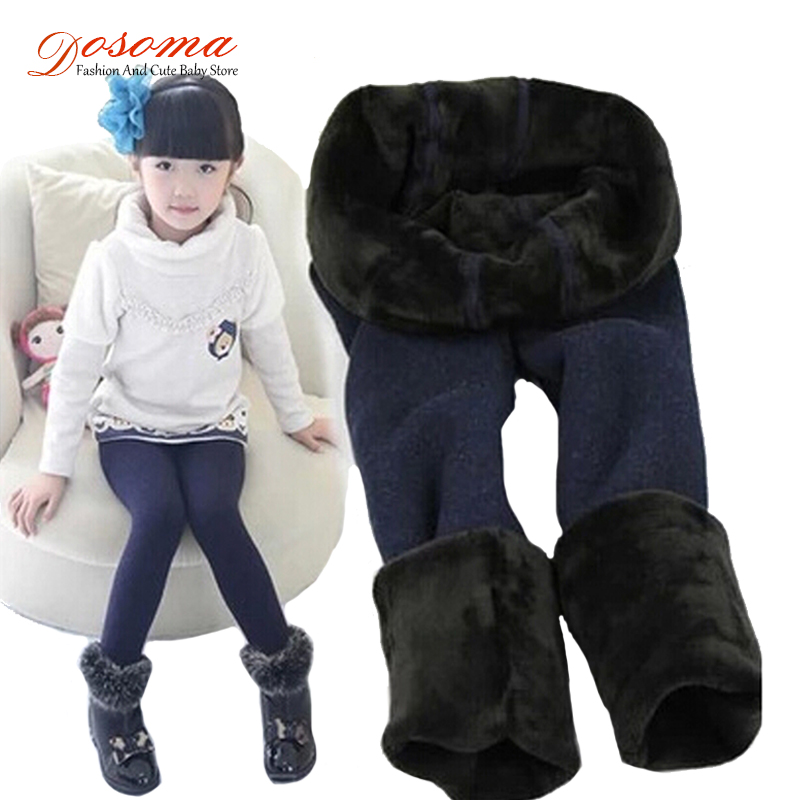 achetez en gros enfant fille pantalon en ligne des grossistes enfant fille pantalon chinois. Black Bedroom Furniture Sets. Home Design Ideas