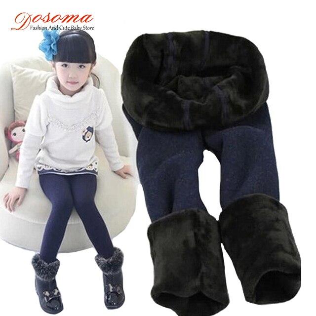 new winter spring fur leggings for girls children pants kids thick warm elastic waist plus. Black Bedroom Furniture Sets. Home Design Ideas