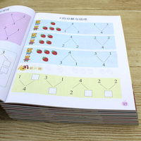 12 Books Child enlightenment Early teaching Exercise Book Copybook Kids Children learn Chinese Pinyin Maths Book Age 3 to 6