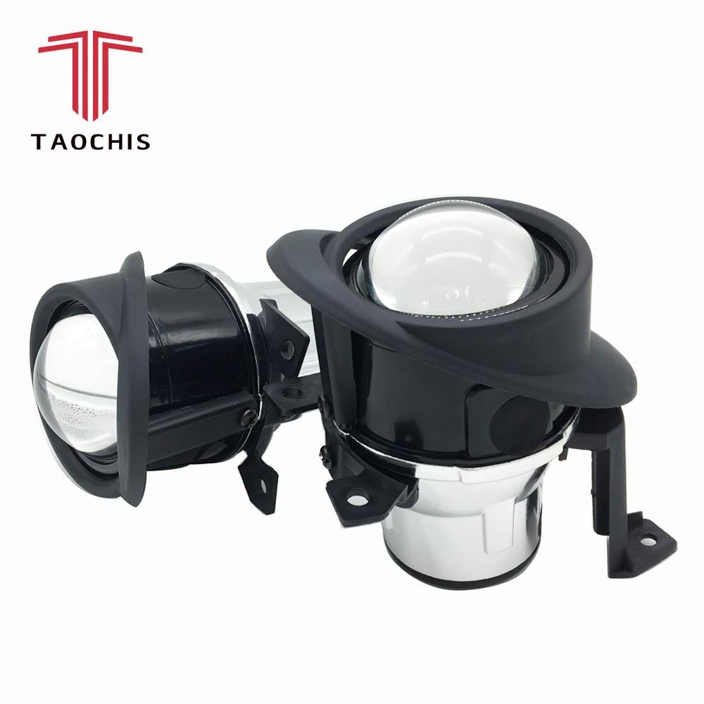 TAOCHIS Car styling 2 5 fog font b lamp b font Bi xenon projector lens For