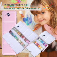 Solid watercolor metal color third generation 12 colors 24 color pearlescent colorful solid watercolor paint