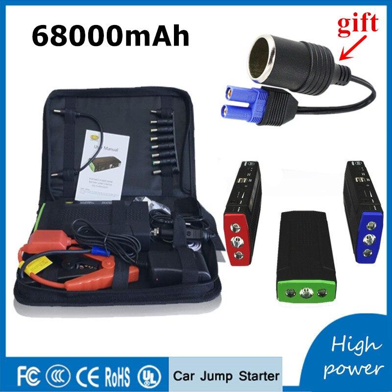 Multi Function Petrol Diesel Car Jump Starter 12V Portable Lighter Power Bank Car Charger For Car