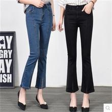 Реальная мода все матч тонкий тонкий джинсы брюки отверстие женский микро рог девять брюки