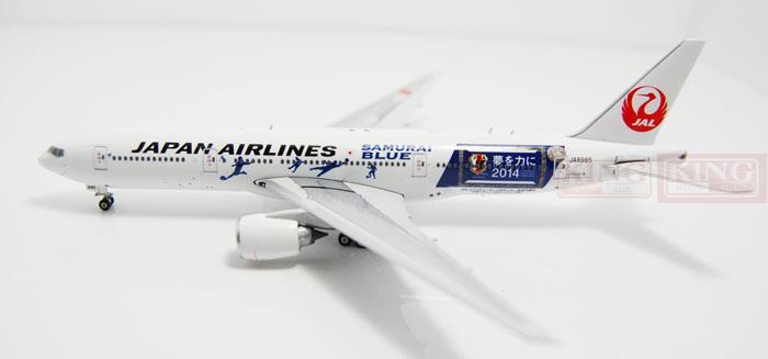 Phoenix 10964 B777-200 JA8985 &quot SAMURAI BLUE Nikko; 2014 commercial jetliners plane model hobby new phoenix 11207 b777 300er pk gii 1 400 skyteam aviation indonesia commercial jetliners plane model hobby
