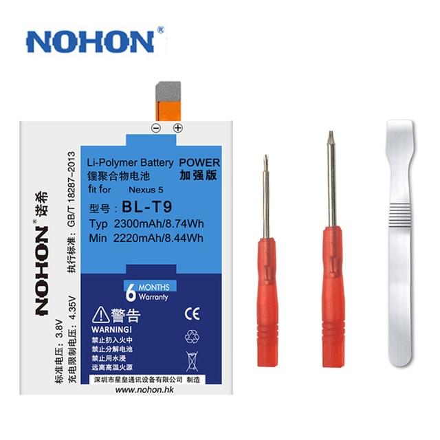 Nohon bateria original para lg nexus 5 google5 blt9 d820 d821 bl-t9 bateria de alta capacidade 2300 mah livre máquina de reparo ferramenta presente