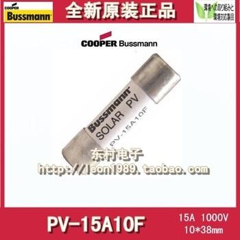 US BUSSMANN Fuse PV-10A10F 10A PV-15A10F 15A 1000V fuse