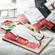 Watercolor this diy handbook with a beginner color lead painting special paintings childrens painted paper art supplies