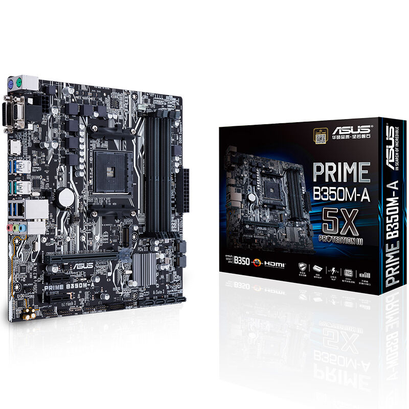 PRIME B350M-A AM4 computer motherboard small board