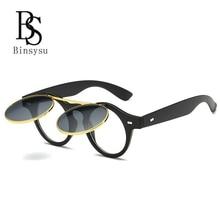 2017 new fashion retro dual-use flip-nail decorated men and women universal sunglasses