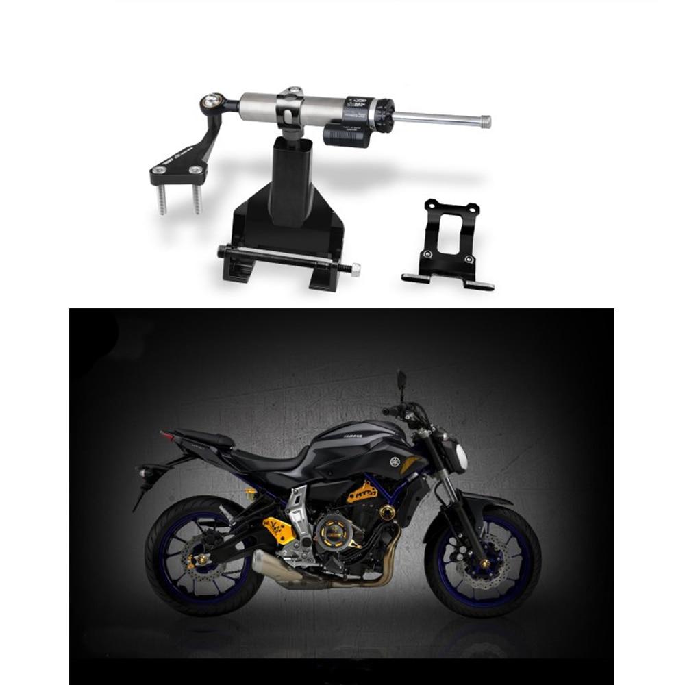 Для YAMAHA MT07 FZ07 2014-2017 мотоцикл аксессуары ЧПУ алюминиевого сплава руль демпфер Стабилизатор Кронштейн крепления комплекты
