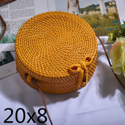 yellow20x8cm