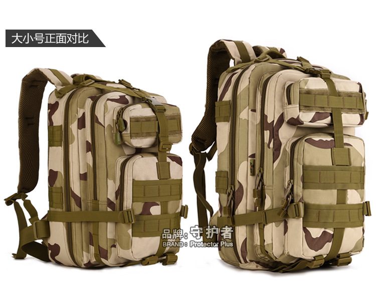 ФОТО outdoor military tactical backpack 30L charge package 40L tactical backpack outdoor waterproof backpack bag