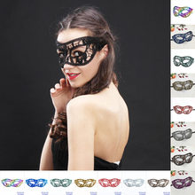Fox Hollow Out Ladies Sexy Lace Masquerade Mask for Carnival Halloween Masquerade Half Face Party Masks Fancy Dress Costume #30(China)