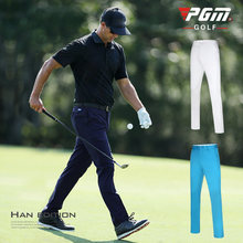 Мужская одежда облегающие брюки длинные тонкие прямые спортивные
