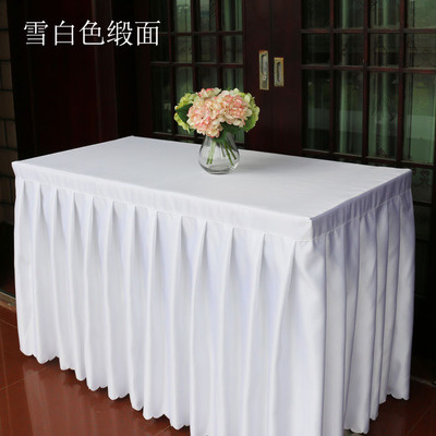 Solid Color Table Skirt Cover Hotel Banquet Conference