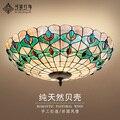 Потолочный светильник Tiffany в европейском стиле для гостиной