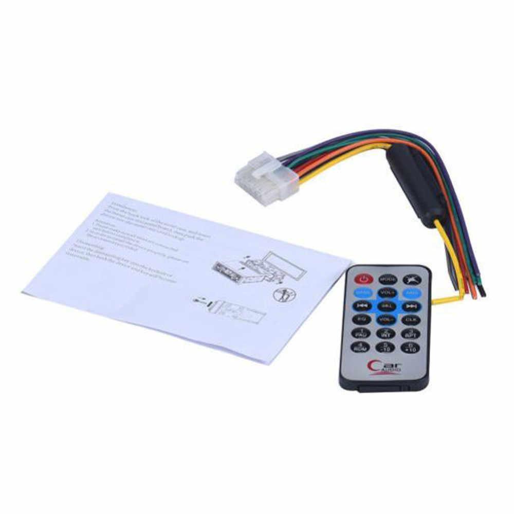 ラジオカセットプレーヤーダッシュカーオーディオステレオヘッドユニット MP3/USB/SD/AUX/FM サポート SD カード、 U ディスクプレーヤー USB オーディオカーラジオ