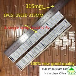 2 шт. V500HJ1-LE1 Светодиодные ленты для LC-50LE442U V500H1-LS5-TLEM4/TREM4 TLEM6/TREM6 Бесплатная доставка