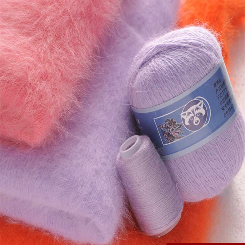 50 + 20 г/комплект длинная плюшевая норковая кашемировая пряжа анти-пилинг хорошее качество ручной вязки нить для вязаная кофта с шарфом подходит для женщин