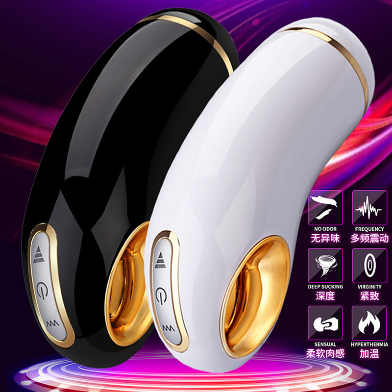 Automatic Male Masturbator Electric Masturbation Cup Vibrating Pocket Erotic Sucking Machine Sex Toys Adults Products For MenAutomatic Male Masturbator Electric Masturbation Cup Vibrating Pocket Erotic Sucking Machine Sex Toys Adults Products For Men