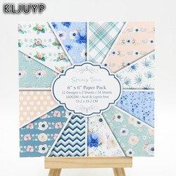 KLJUYP 24 Sheets Spring Time Scrapbooking Pads Paper Origami Art Background Paper Card Making DIY Scrapbook Paper Craft