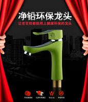 Stylish Elegant Bathroom Basin Faucet Brass Vessel Sink Water Tap Mixer Baked Painted GreeN Basin Mixer