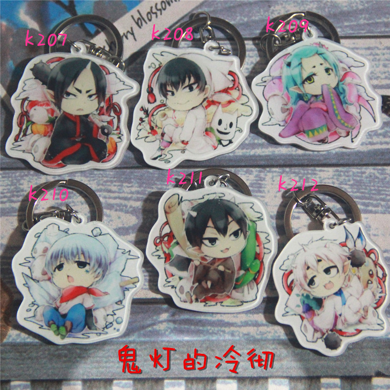 Anime Hoozuki no Reitetsu Keychain Keyrings Antirrhinum Majus Goldfish Hakutaku Cartoon Llaveros Key Ring Pendant Cosplay Props