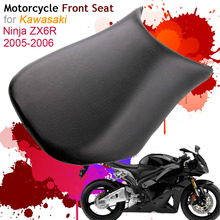 For Kawasaki Ninja ZX6R 2005 2006 Front Seat Cover Cushion Leather Pillow 05 06 Motorcycle Rider Driver