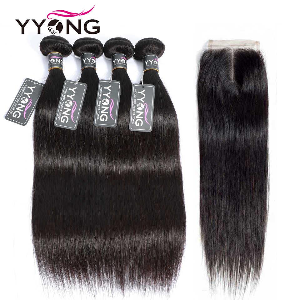 Yyong прямые волосы пучки с бразильские волосы с закрытием переплетения расслоения 100% человеческих наращивание волос пучки с закрытием не Remy