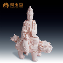 Dai Yutang Dehua ceramic home an image of Buddha figurines the Buddha/12-inch Ride Lion Manjusri D06-84