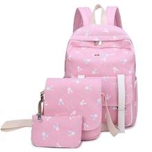 Холст печать школьные сумки для девочек дети рюкзак 3шт/комплект дети ранцы мода девушка рюкзаки путешествия рюкзак