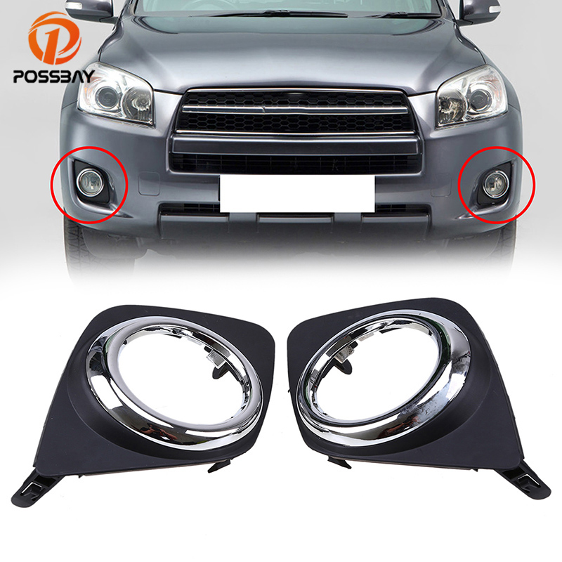 For Toyota Highlander 2011 2012 2013 Chrome Front Fog Light Lamp Cover Trim