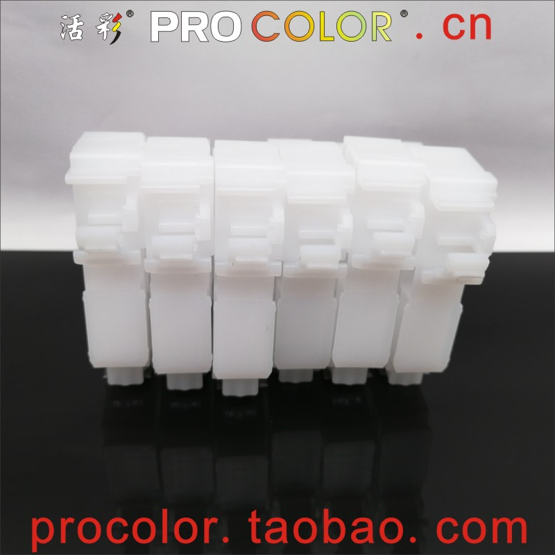 PROCOLOR-L-800-9